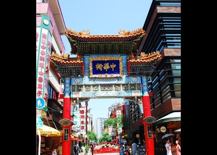 2.Yokohama Chinatown
