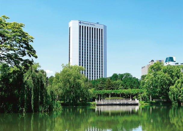 6위. 프리미어 호텔 나카지마 공원 삿포로