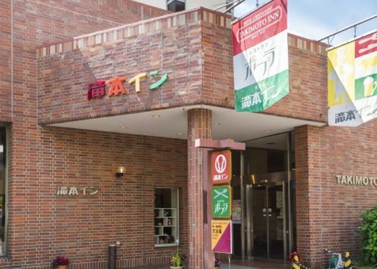 4.Takimoto Inn