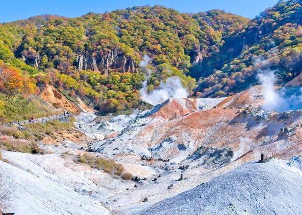 【홋카이도x온천・목욕탕】일본을 방문한 외국인들의 인기시설 랭킹 2019년 10월 편