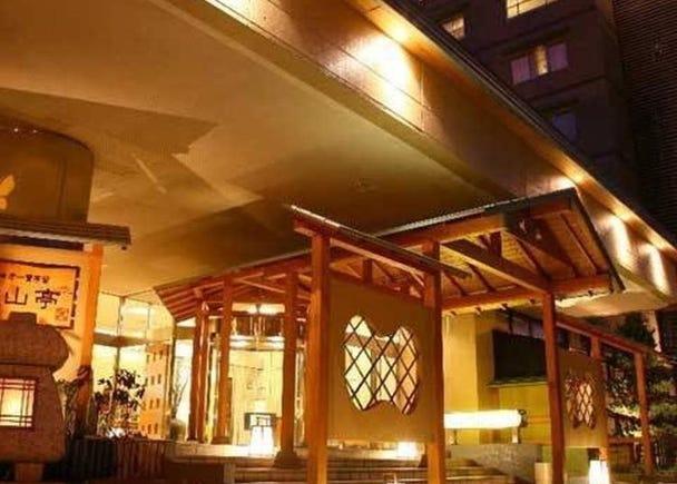 1위. JYOZANKEI DAICHI HOTEL SUZANTEI