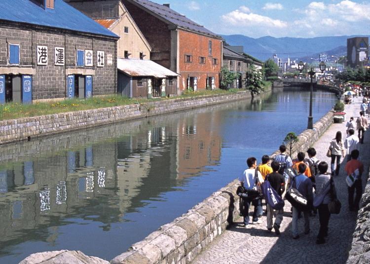 1.Otaru Canal