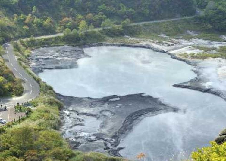 4.Oyunuma Hot Spring Pond