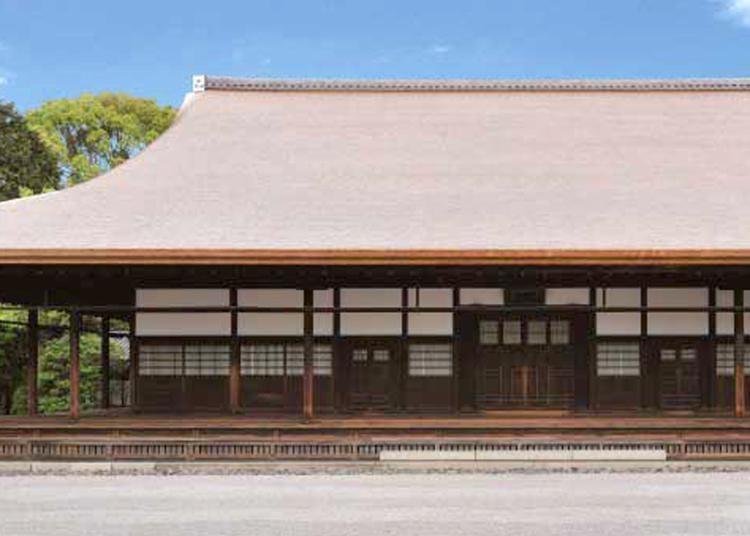 3.Kenninji Temple