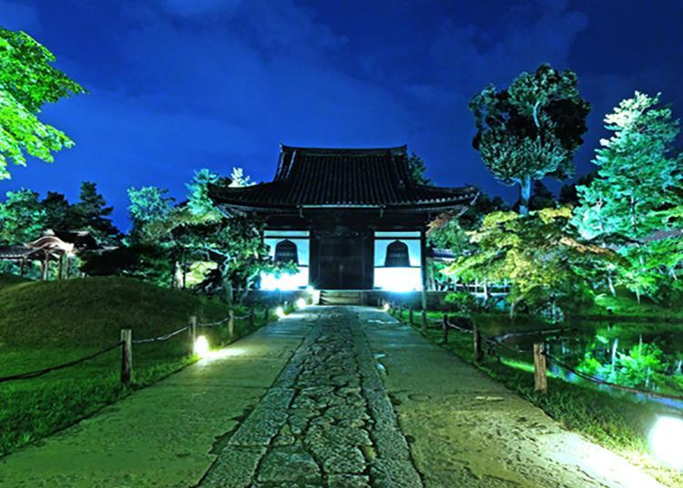 4.Kodai-ji Temple