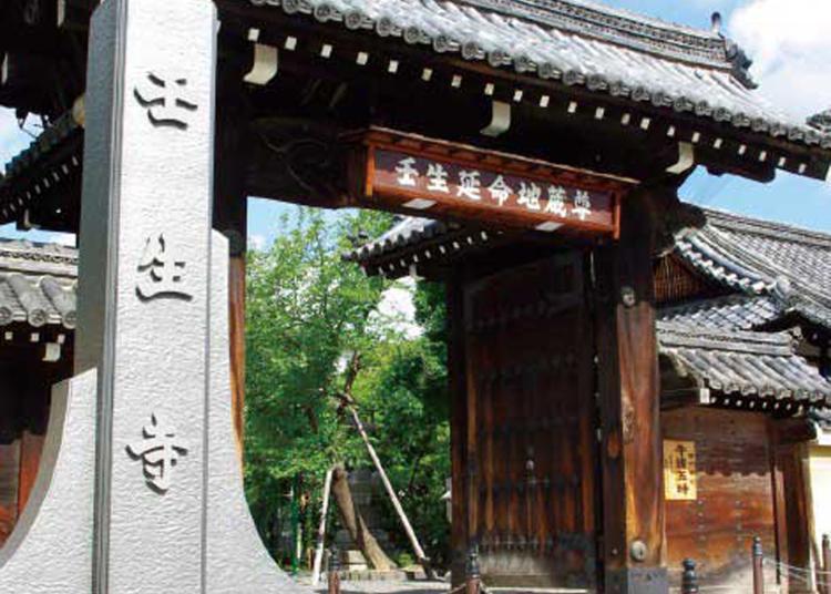 7.Mibu-dera Temple