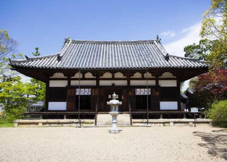 2.Kairyuoji Temple