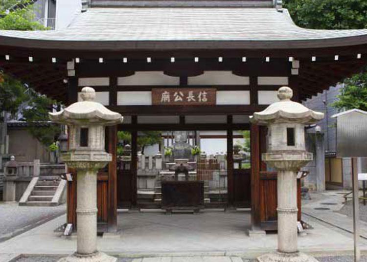 9.Honno-ji Temple