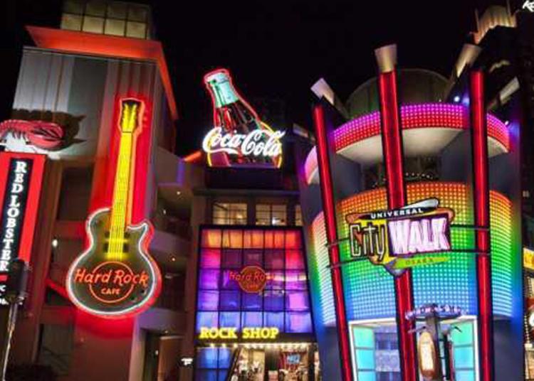 4.Universal Citywalk Osaka