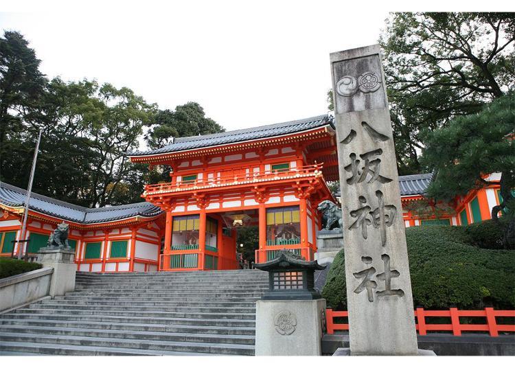 2.Yasaka-jinja Shrine