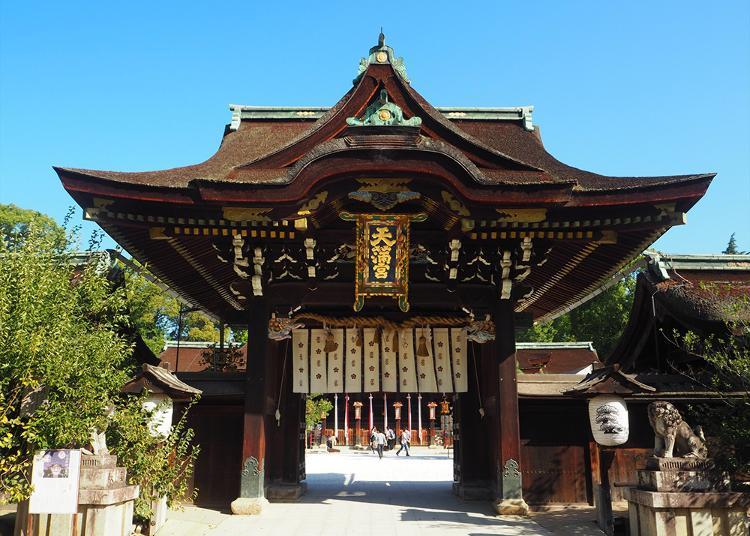 5.Kitano Tenman-gu Shrine