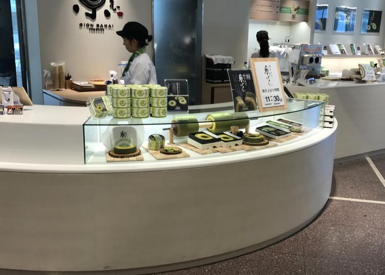 2위. Kyo-baum Kyoto Tower Sando store