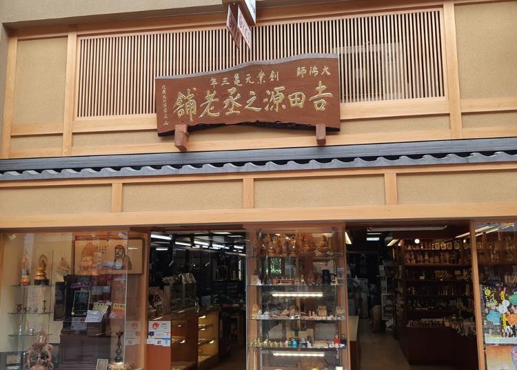 4위. Yoshida Gennojo-Roho Kyoto Buddhist Altars