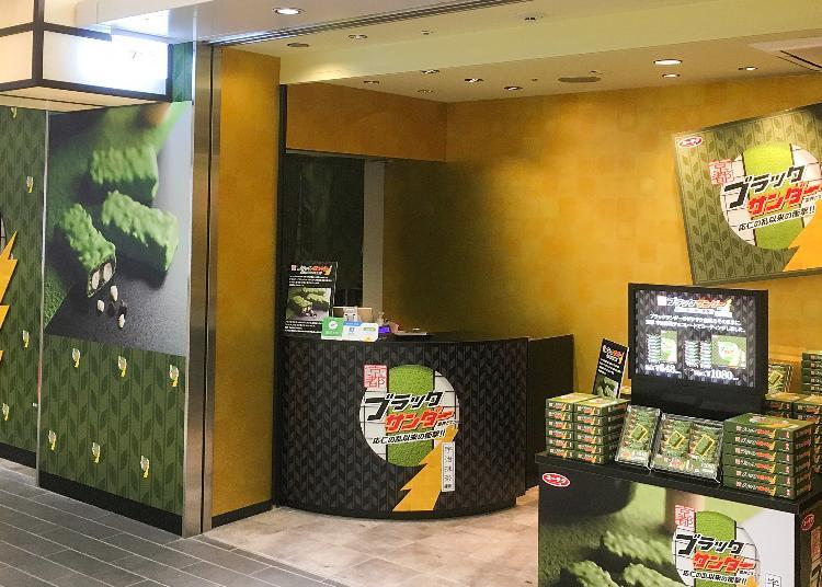 5위. Kyoto Black Thunder Kotochika Kyoto store