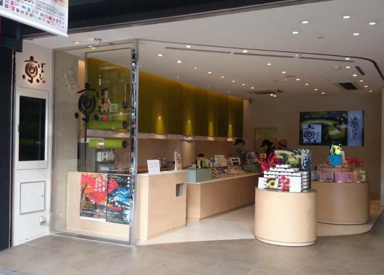 6위. Kyo-baum Gion-kita store