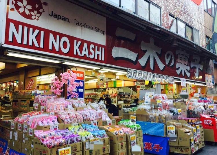 1.Niki no Kashi in Ameyoko (The first Store)