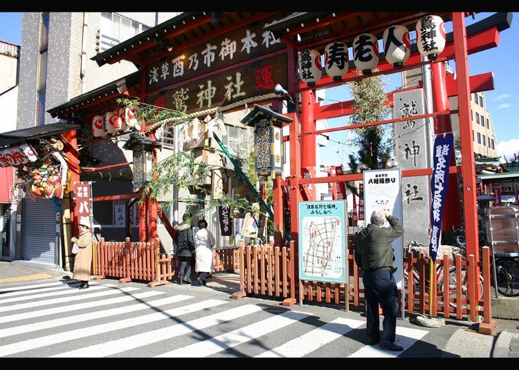 8.Ootori Shrine