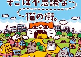 Tokyo Trip: Most Popular Spots in Ikebukuro (November 2019 Ranking)