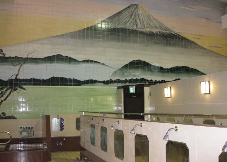 5.Jakotsuyu