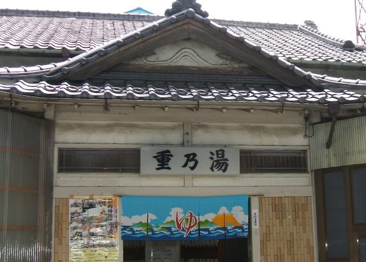 5.Shigeno-Yu