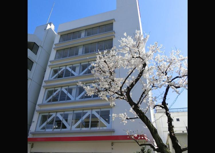 1.ARAI Academy Akamonkai Japanese Language School