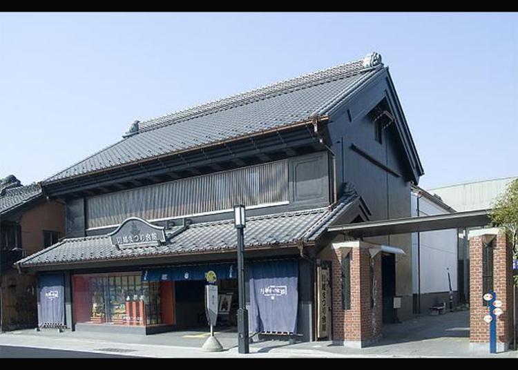 2.Kawagoe Matsuri Kaikan