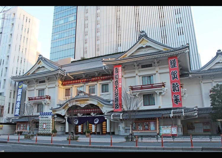 4.Kabukiza Theatre (Tokyo)