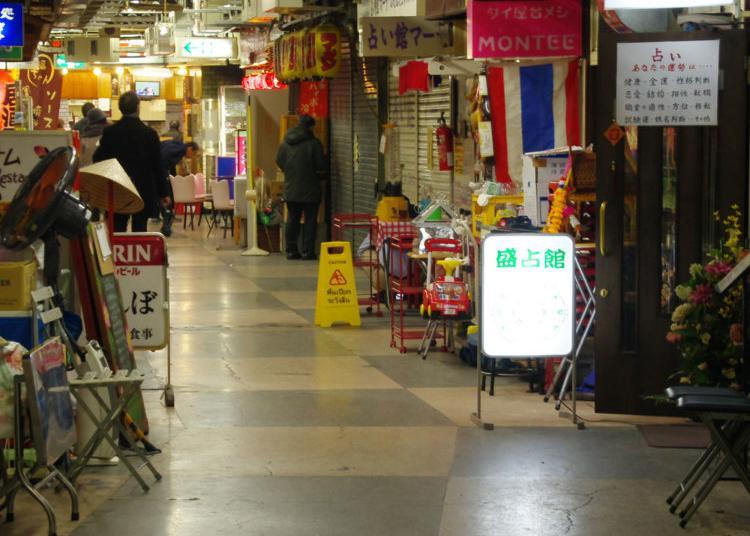 10.Asakusa Underground Shopping Center