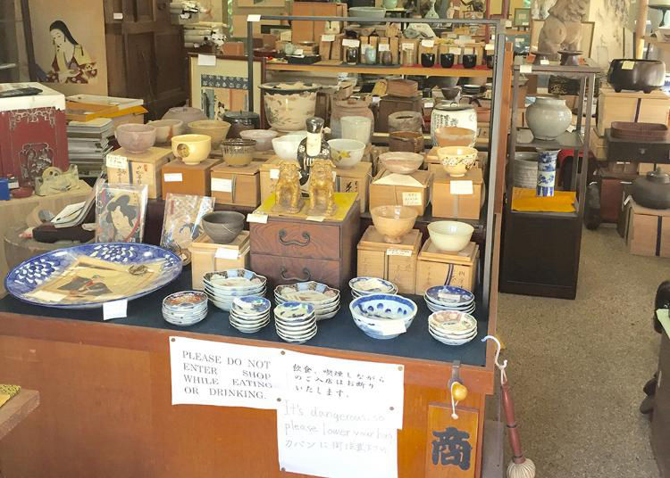 1.The Beniya Antique Shop