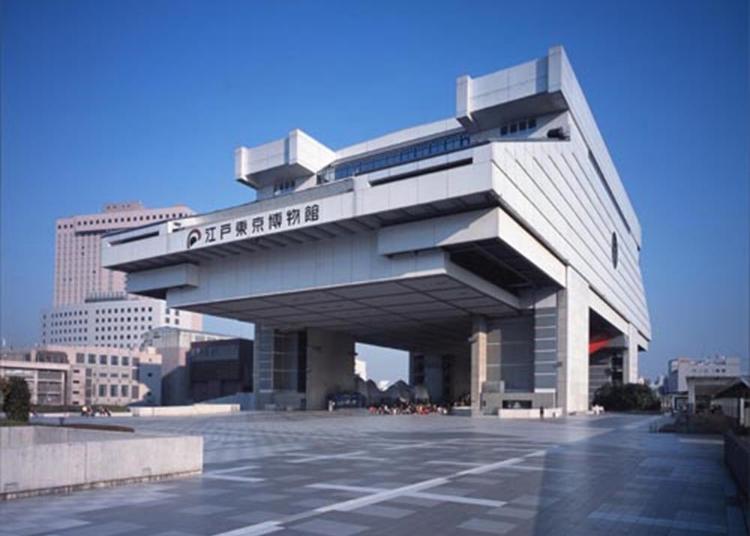 1.Edo-Tokyo Museum