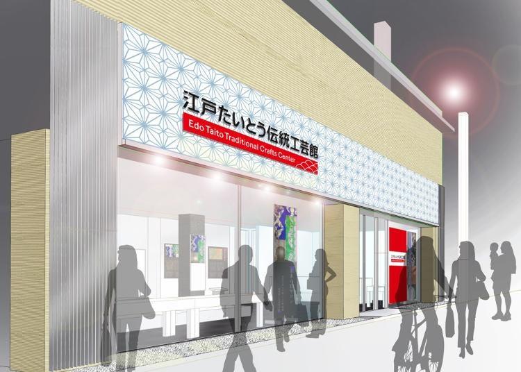 8.Edo Taito Traditional Crafts Center