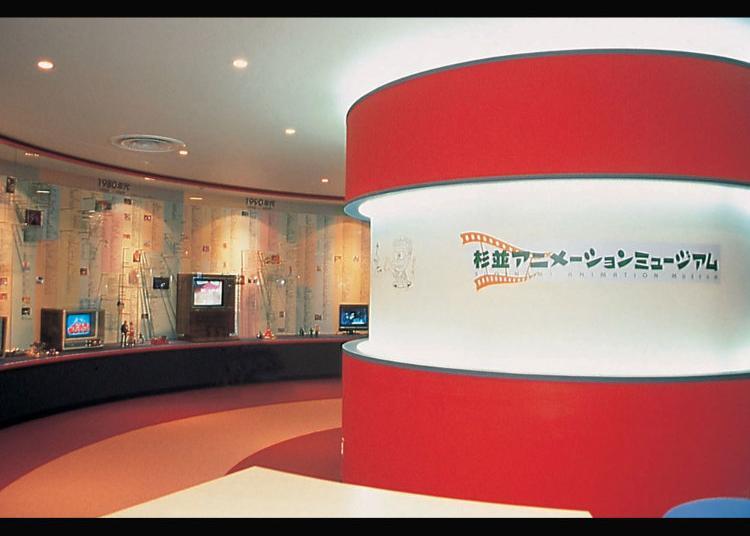 3.Suginami Animation Museum