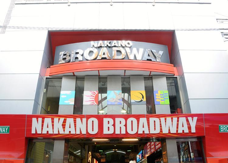 9.Nakano Broadway