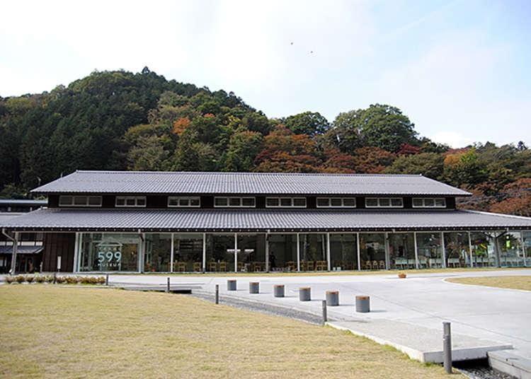 7.TAKAO 599 MUSEUM