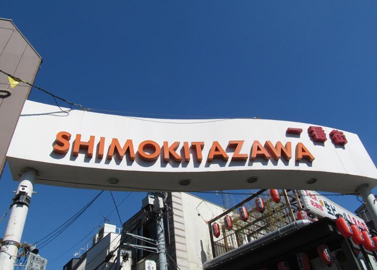 2.Shimokitazawa Ichibangai Shotengai