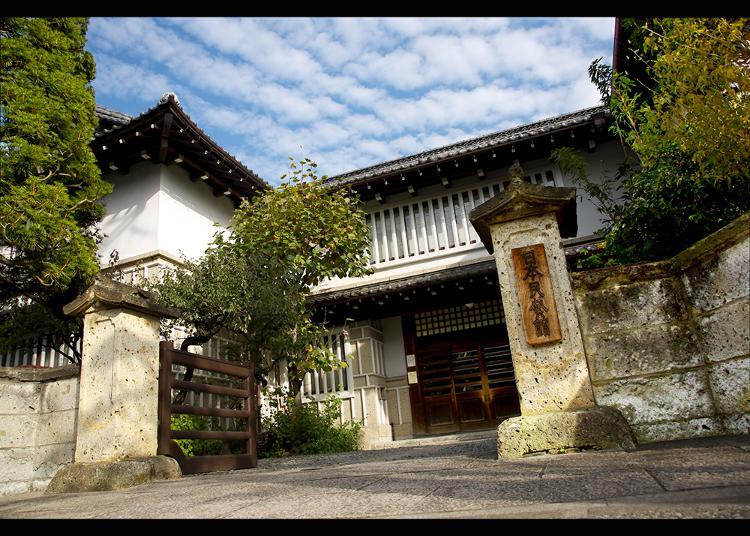 6.The Japan Folk Crafts Museum