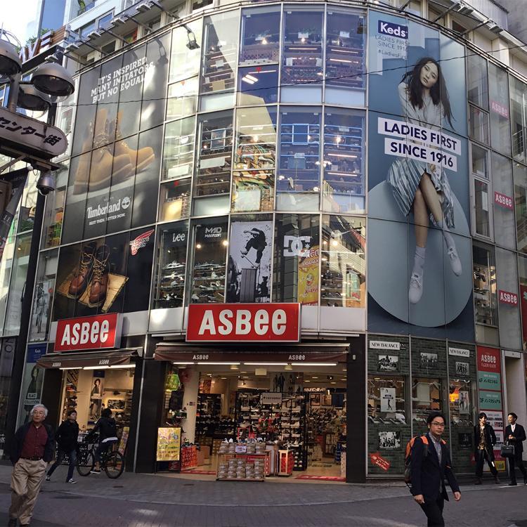 【도쿄와 그 주변x패션전문점】일본을 방문한 외국인들의 인기시설 랭킹 2020년 1월 편