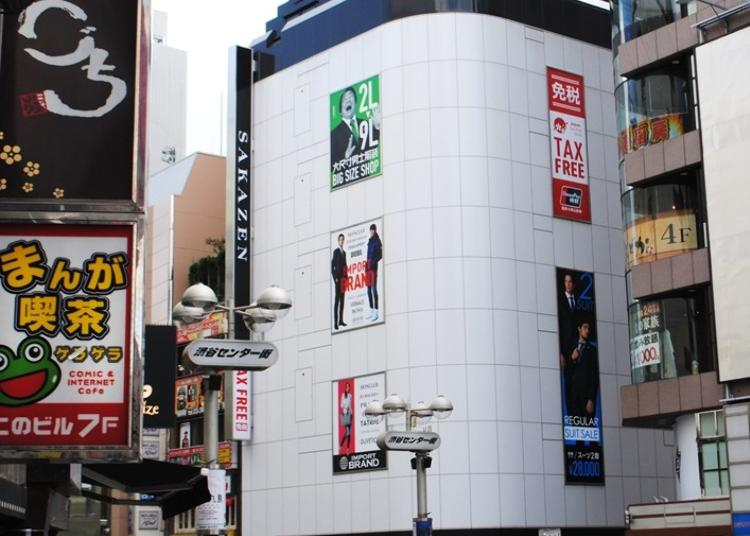 6.sakazen Shibuya store