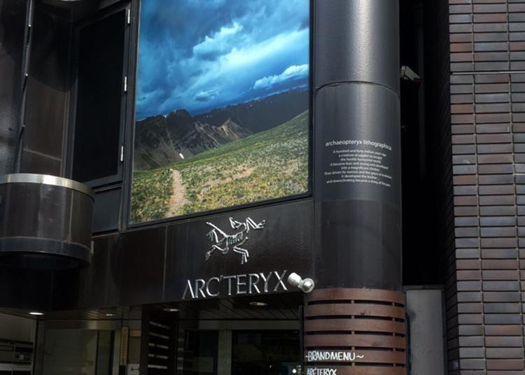 第10名:ARC'TERYX TOKYO GINZA