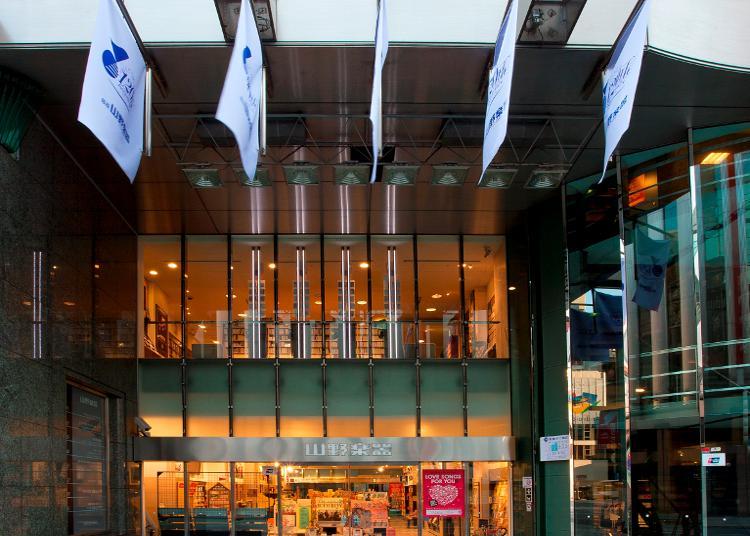 9위. YAMANO MUSIC CO.,LTD. Ginza Main Shop