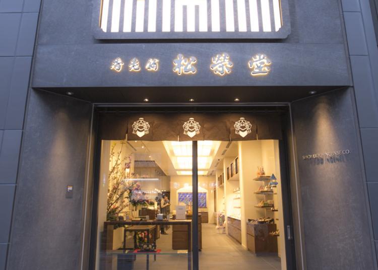 第7名:Long-established incense shop - Shoyeido Ginza Store-