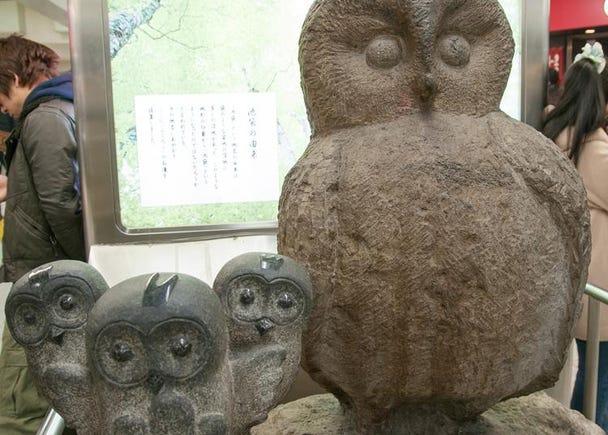 6.Ikefukurou Statue