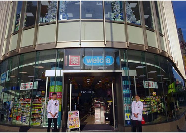 第3名:Welcia  O-GUARD Shinjuku Store