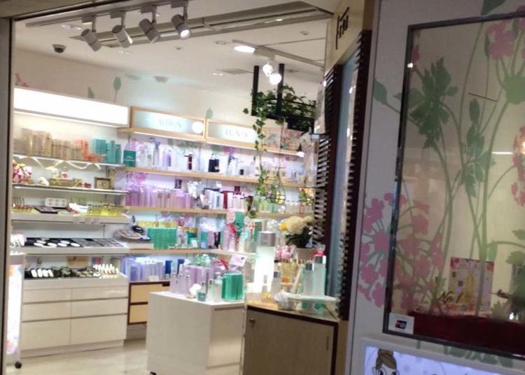 第5名:Ecs Shinjuku Odakyu Ace Shoppingmall store