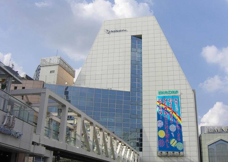 第2名:Odakyu Shinjuku MYLORD