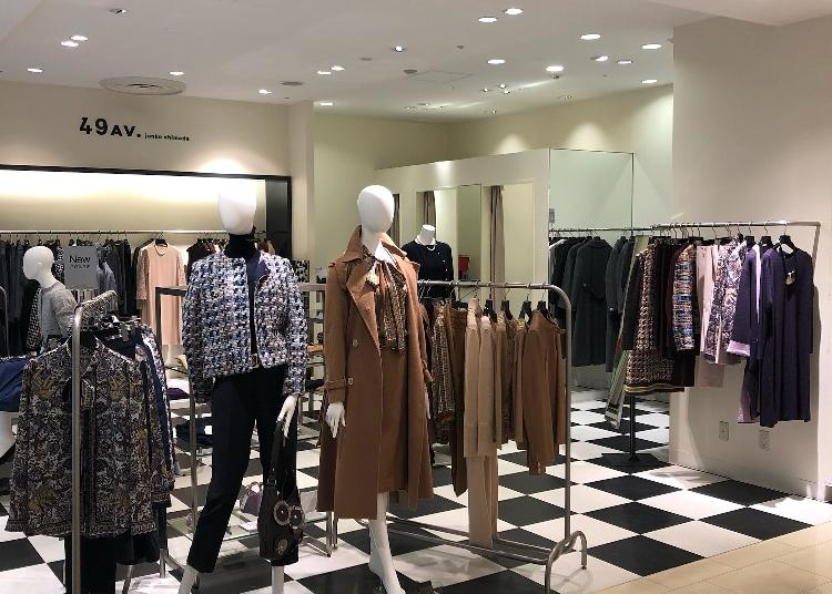 Awesome Things to Do In Japan: Most Popular Clothing Stores  in Shinjuku! (January 2020 Ranking)