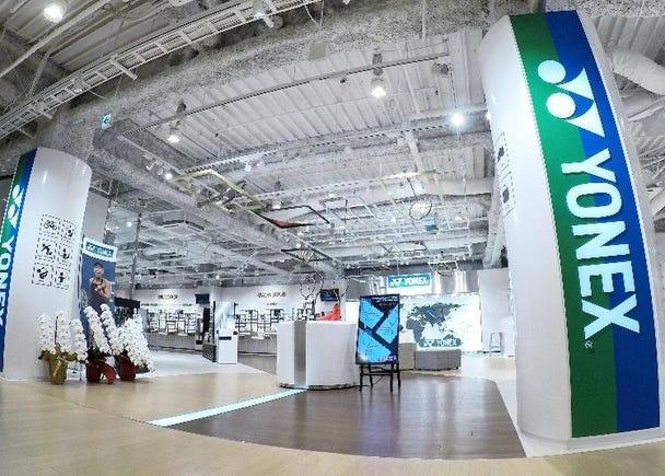 东京及周边地区×体育用品专卖店 旅日外国游客热门设施排行榜 2020-1