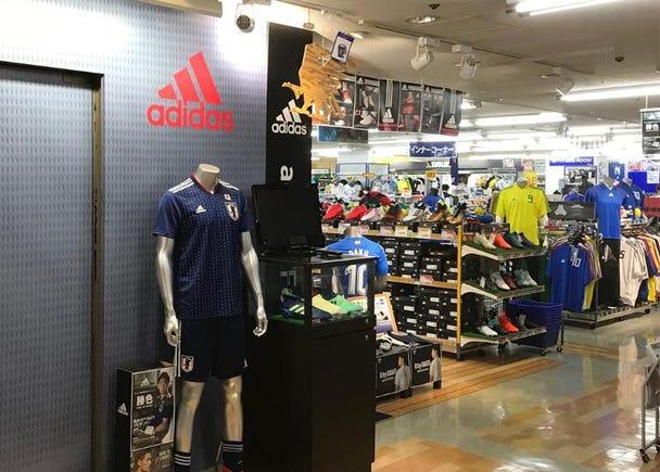 第5名:Sports Shop GALLERY 2 Shinjuku