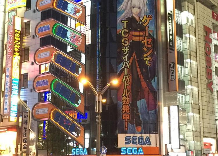 6위. SEGA  Akihabara  2nd