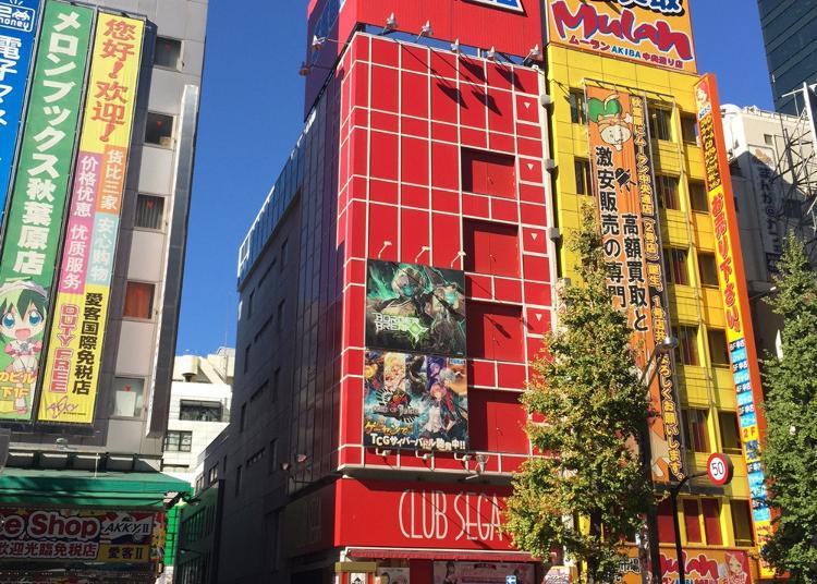 第1名:SEGA  Akihabara  3rd